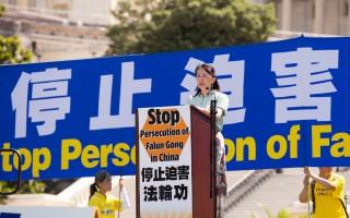 易蓉:退黨正在改變中國與世界的未來