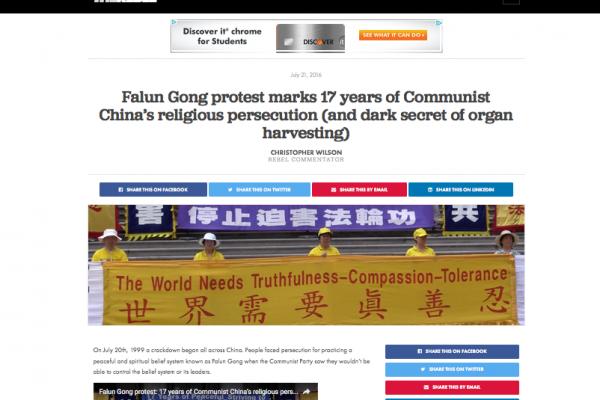 外媒评论:法轮功抗议中共迫害和强摘器官
