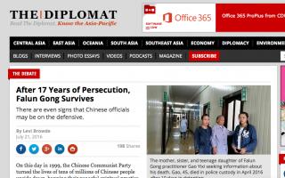 《外交官》:历经17年迫害 法轮功挺过来了