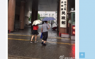 营救亲人 大陆三位微博主挑战中共民政部
