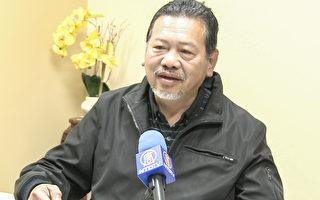 【專訪】五洲洪門致公總堂盟長趙炳賢談撤旗案