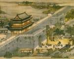 图为北宋都城汴梁,《清明上河图》局部。(公共领域)