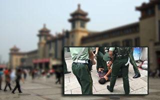 北京站广场警戒哨兵遇袭