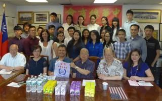 紐約州眾議會副議長訪中華總商會