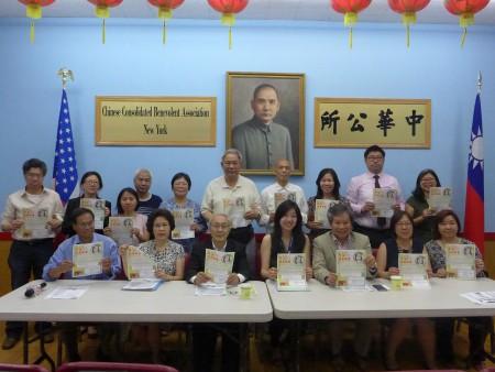 紐約探訪護士服務、下城醫院、中華公所主席蕭貴源、社區人士李宗保等,紛紛呼籲亞裔各界踴躍參與篩檢 。