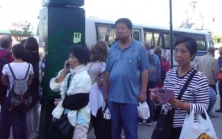 从大陆到纽约 中国访民抗议中共迫害(下)