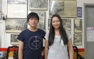 中华公所实习生 分享实践经验和见闻