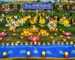 2016年7月17日,加州聖地亞哥法輪功學員在員在當地著名景點拉荷亞海灘舉行集會、煉功和燭光悼念,向過往行人講述中共迫害法輪功、活摘法輪功學員器官的真相,並悼念自1999年7.20以來在中國大陸被迫害致死的法輪功學員。(李旭生/大紀元)