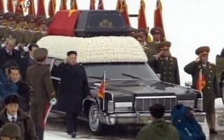 日媒披露,金正日最大死因是被金正恩氣死。圖為金正日的告別式。(NORTH KOREA TV / AFP ImageForum)