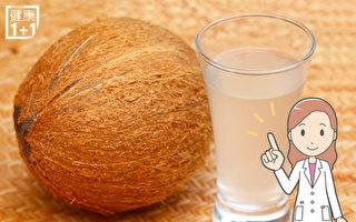 一棵椰子養全身!椰肉、椰水、椰油用對了嗎?