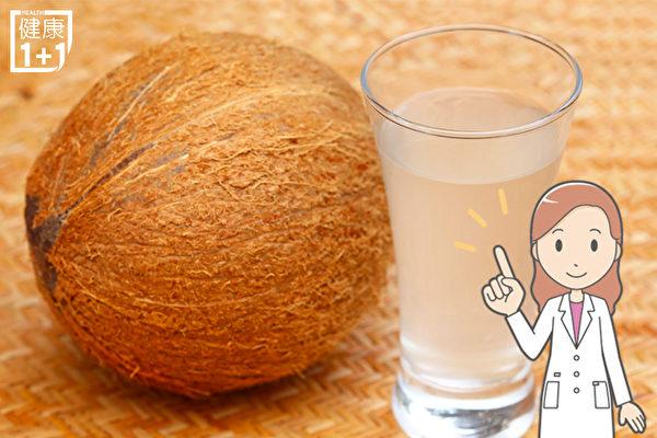 椰子是天然实用的养生果,来认识椰子肉、椰子水、椰子油的效用吧!(Shutterstock/大纪元制图)