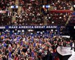 """7月18日,美国共和党全国代表大会首日,与会代表们一致通过了2016年党纲,首次列入里根总统的对台""""六项保证"""",并支持在适当的时机向台湾出售防御性武器。 (John Moore/Getty Images)"""