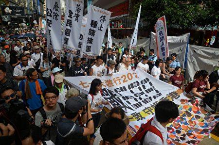 游行队伍下午约3时半出发,由曾经被中共诬陷下狱的程翔和刘山青等人带头。(大纪元)