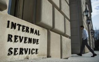 假冒國稅局電話詐騙 被紐約華人識破
