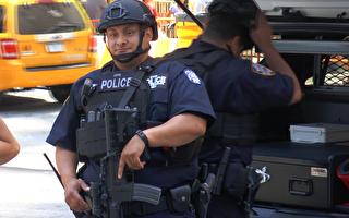 纽约市警反恐警力出动 守卫梅西烟火秀