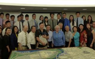 訪富頓集團 華裔實習生獲啟迪