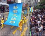 香港7‧20法轮功游行震撼陆客 促抓江泽民