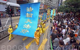 香港7‧20法輪功遊行震撼陸客 促抓江澤民