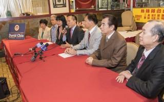 中國針灸重入美國加州Medi-Cal醫保計畫