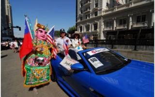 旧金山经文处马钟麟处长夫妇参加犹他州拓荒节大游行