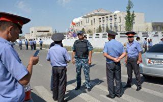 陳思敏:吉爾吉斯中使館被炸的背後蹊蹺