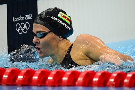 辛巴威 奥运金牌