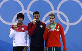 飞鱼再赢两金 摘21金牌成奥运史上最高得主