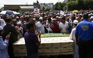 纽约穆斯林领袖被杀案 1嫌犯落网