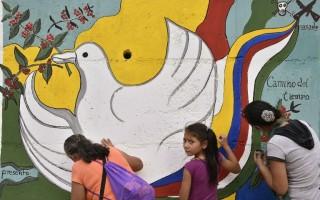 哥伦比亚政府与叛军正式停火 52年内战终结