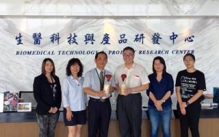 提升竞争力 中华大学与超微体生医产学合作