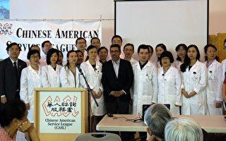 20名中国医生在圣安东尼医院交流 华咨处义诊
