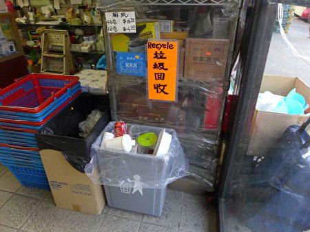 华埠一商家的垃圾回收处理区。按照清洁局的要求,商家还需在存放区上方,张贴图文并茂的视觉标识,让人一看就知道各种垃圾的分类方法,否则会被罚款。