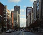 美國汽車城——密歇根州底特律街景。(大紀元)