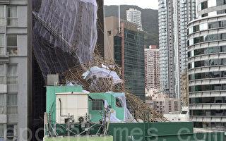 颱風妮妲襲港 八號風球16小時有驚無險