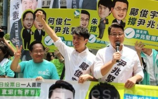 香港政黨造勢續促查廉署風波