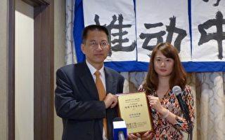 高天韵:推动中国进步 向高智晟致敬