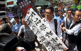 香港愛字頭擾民主黨候選人