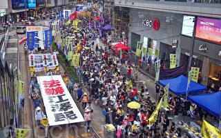 台北市议会通过提案 声援陆民告江泽民