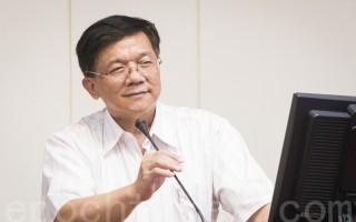 针对和Google讨论绿电使用的细节,经济部长李世光说,目前已提出方案,盼《电业法》尽速完成。(陈柏州/大纪元)
