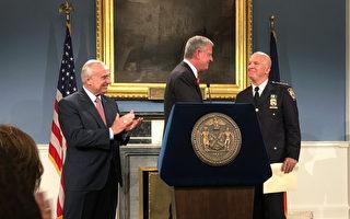 纽约市警察局长一职 总警长奥尼尔将接任