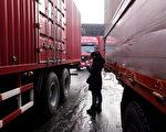 中国海关署发言人承认刚出炉的中国第一季度GDP数字可疑,称某些公司可能在报关当中造假。图为辽宁省丹东港内一名女性正在记录货柜相关资料。(WANG ZHAO/AFP)