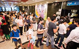 中国舞大赛台北如期盛大举办 各界谴责中共
