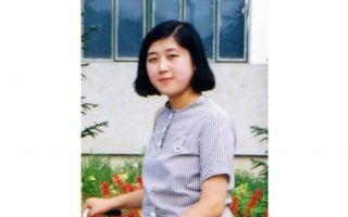 長春農行最美女職員的悲慘遭遇 (上)