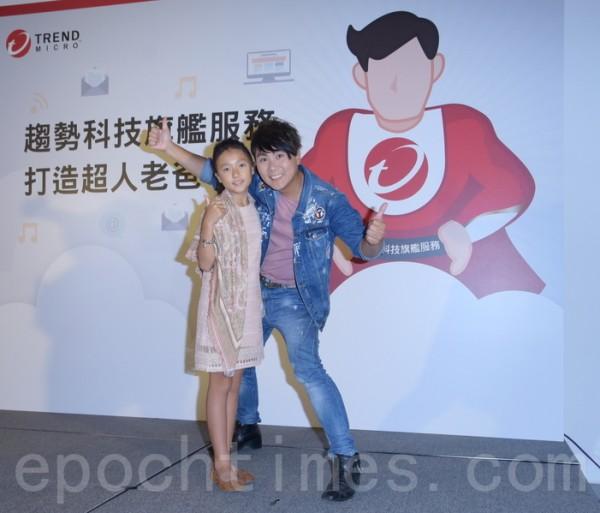 王仁甫与女儿乐乐出席趋势科技旗舰服务记者会