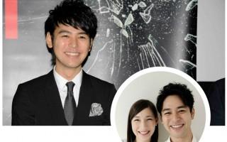 妻夫木聪与女星Maiko交往4年宣布结婚