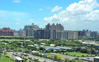 亚洲新湾区核心 205兵工厂开发案拍板