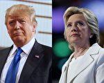 美國大公司高管們認為經濟陷於緩慢增長狀態,11月的總統大選結果難以刺激經濟。