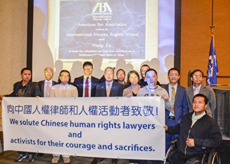 美律師協會在舊金山為王宇頒獎 永遠耀眼的光榮
