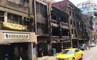 台湾火灾毁8栋楼 悬挂法轮大法横幅房屋完好