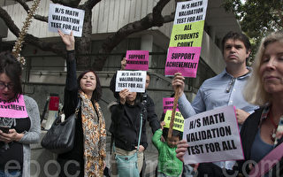 舊金山聯合學區強施數學改革 家長籲因材施教